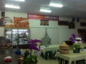 "The large gathering hall at SWS. Here they host tour groups and classes (such as tea culture, Buddhism). On the wall is a prize which reads ""Organic Tea Paragon"", which came from an organic tea competition."