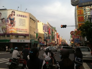 An average street view in Tainan.